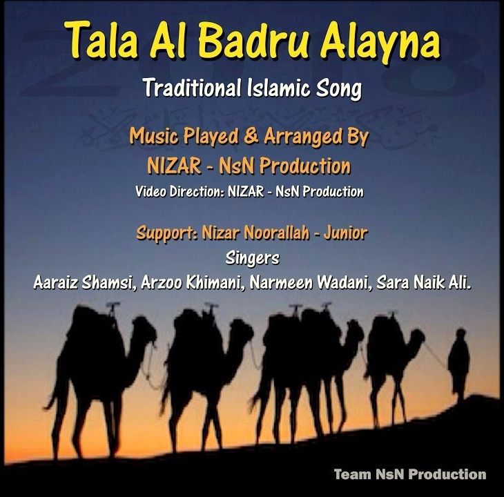 Tala Al Badru Alayna - Traditional Islamic Song | NsN Production