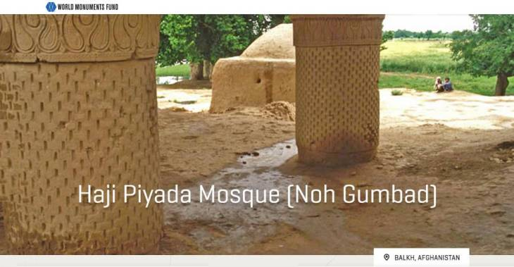 World Monument Fund: Haji Piyada - Noh Gumbad Mosque - Oldest Known Islamic Building in Afghanistan