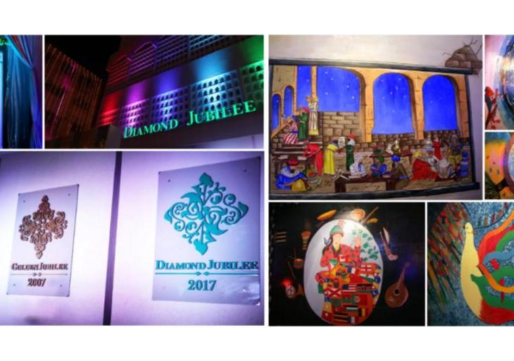 His Highness Aga Khan's Diamond Jubilee – Light decorations in Karachi