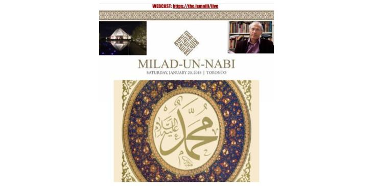 33rd Annual Milad-un-Nabi lecture at the Ismaili Centre, Toronto (Worldwide Online Webcast)