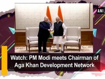 Watch PM Modi meets Chairman of Aga Khan Development Network