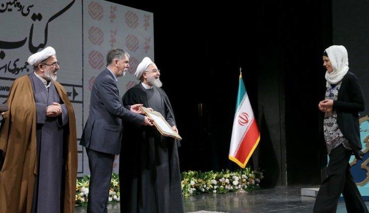 Ikhwan al-Safa (Brethren of Purity) Wins35th Iran National 'Book of the Year' Award