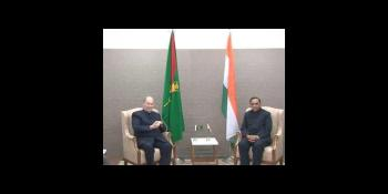 His Highness Prince Karim Aga Khan meets Honorable Chief Minister of Gujarat (Video)