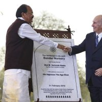 India VP and the Aga Khan inaugurate Sunder Nursery in New Delhi | Daily Nation