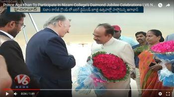 Prince Karim Aga Khan To Participate In Nizam College's Diamond Jubilee Celebrations