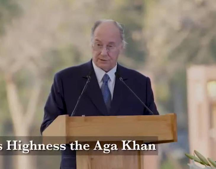 Inauguration of the Sunder Nursery, New Delhi, India (Video)