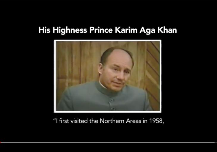 Aga Khan Rural Support Programme - AKRSP Pakistan (Video)
