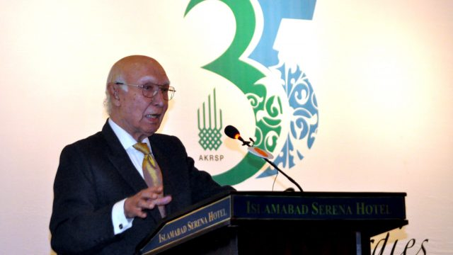 Aga Khan Rural Support Program commemorates 35 years of community service