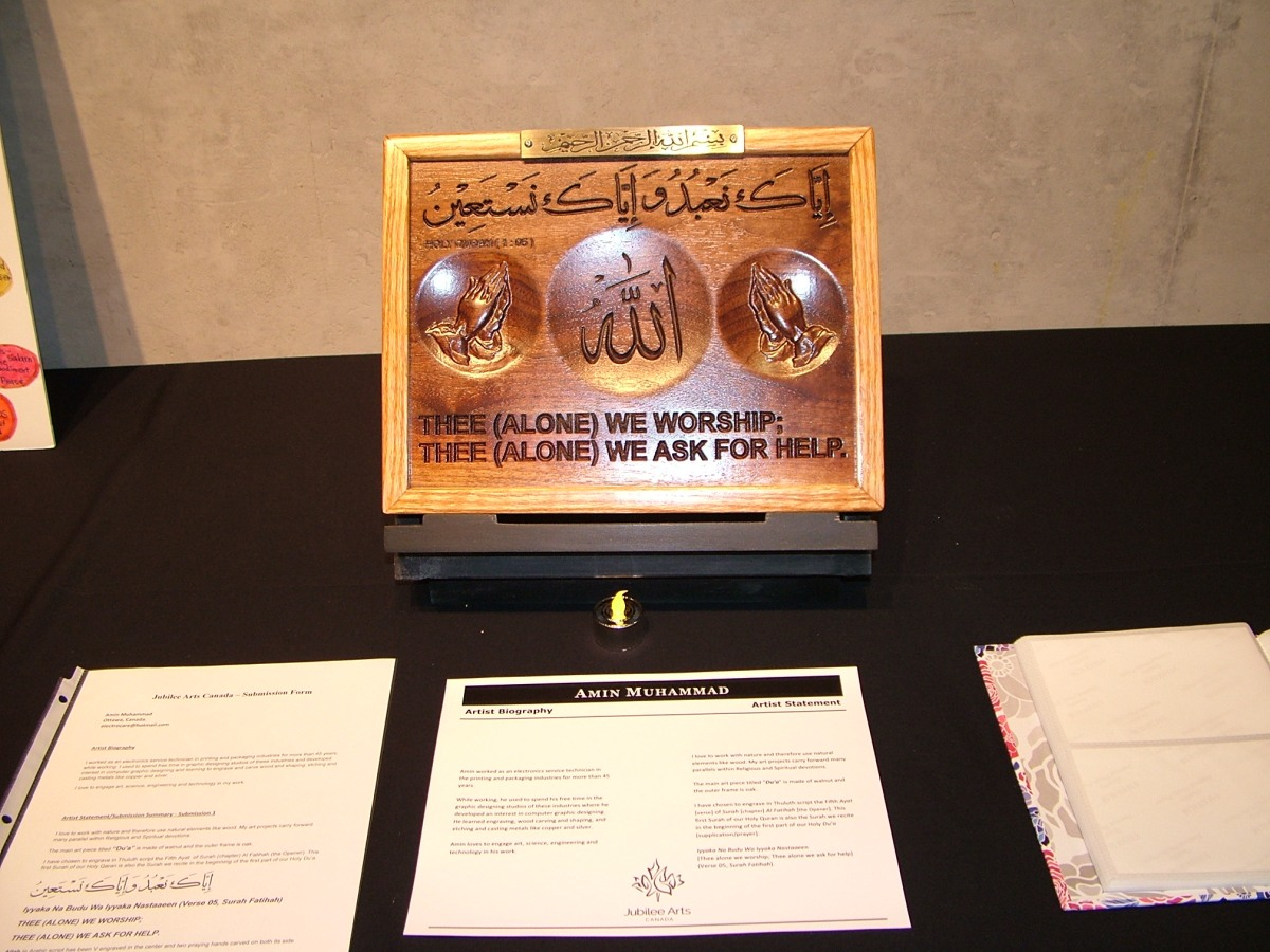 Amin Muhammad: Art Engraved and Carved in Walnut | Jubilee Arts Canada