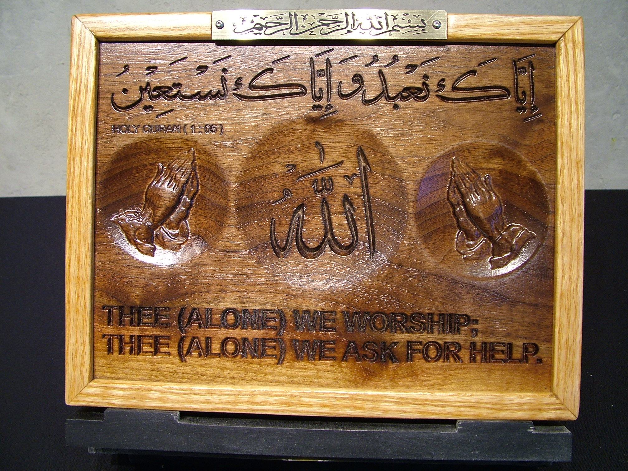 Amin Muhammad: Art Engraved and Carved in Walnut | Jubilee
