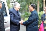 His Highness Prince Karim Aga Khan meets Gujarat Chief Minister Vijay Rupani