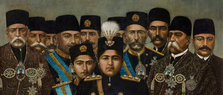 The Prince and the Shah: Royal Portraits from Qajar Iran – Freer | Sackler