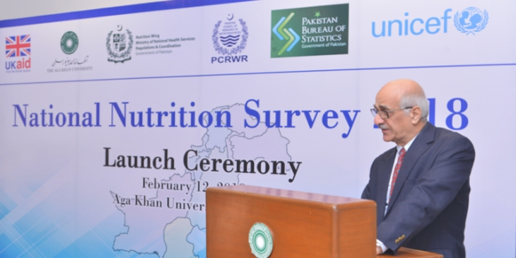 Government, UNICEF and Aga Khan University embark on National Nutrition Survey