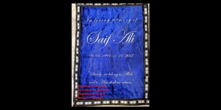 My Son, My Saif, My Sword