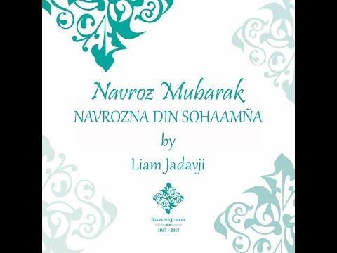 """14-year-old Liam Jadavji recites Ginan """"Navrozna Din Sohaamña"""""""