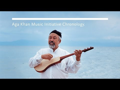 Aga Khan Music Initiative Chronology