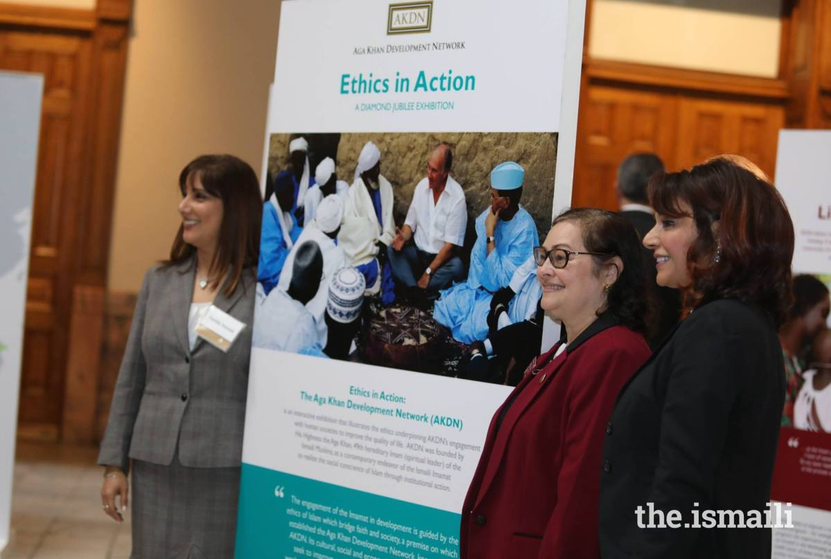 State of Georgia (USA) recognizes Ismaili Muslim Community at the Ethics In Action: The Aga Khan Development Network exhibition