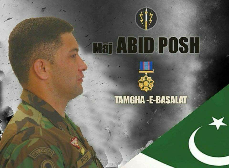 Pakistan Army Major AbidPosh Ali awarded Tamgha-e-Basalat on the occasion of Pakistan Day