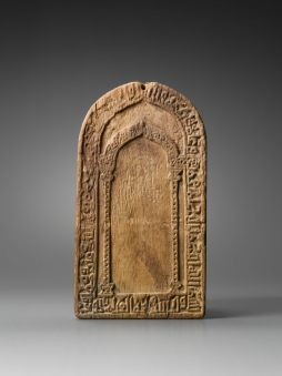 Aga Khan's Fatimid exhibit unearths a civilization of wonder | The Globe and Mail
