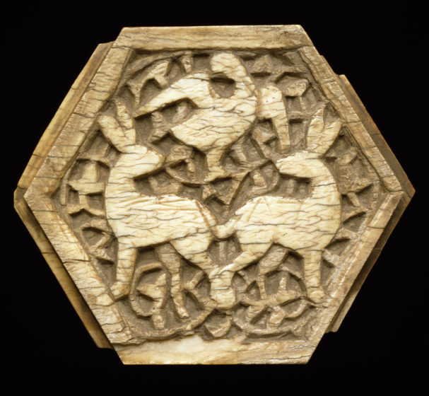 The World of the Fatimids | Nuvo Magazine