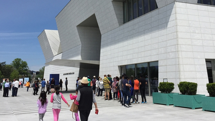 Special Good Friday Event at the Aga Khan Museum