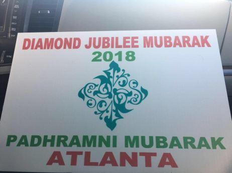 DiamondJubileeUSAVisitAtlanta (2)