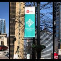 Downtown Atlanta Welcomes His Highness the Aga Khan for Diamond Jubilee USA Visit