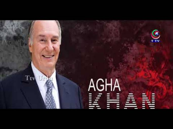 TTV Urdu Special Presentation on His Highness Prince Karim Aga Khan's Visit to India