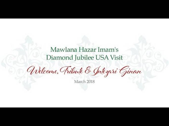 Mawlana Hazar Imam's Diamond Jubilee USA Visit March 2018 - Welcome, Tribute & Intezari Ginan: Late Alijah Gulamhusein Gulamani and family