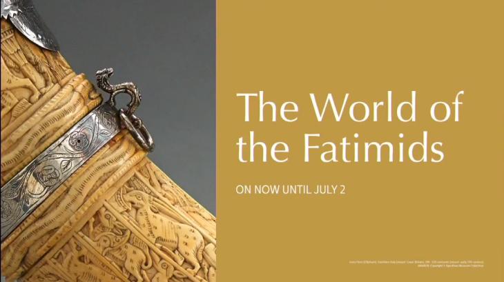 Webcast: Sneak peek of Aga Khan Museum's World of the Fatimids Exhibition