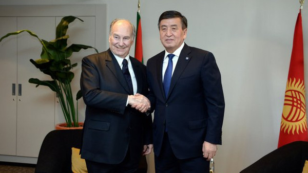 Kyrgyz president meets with the Aga Khan in Belgium to discuss cooperation