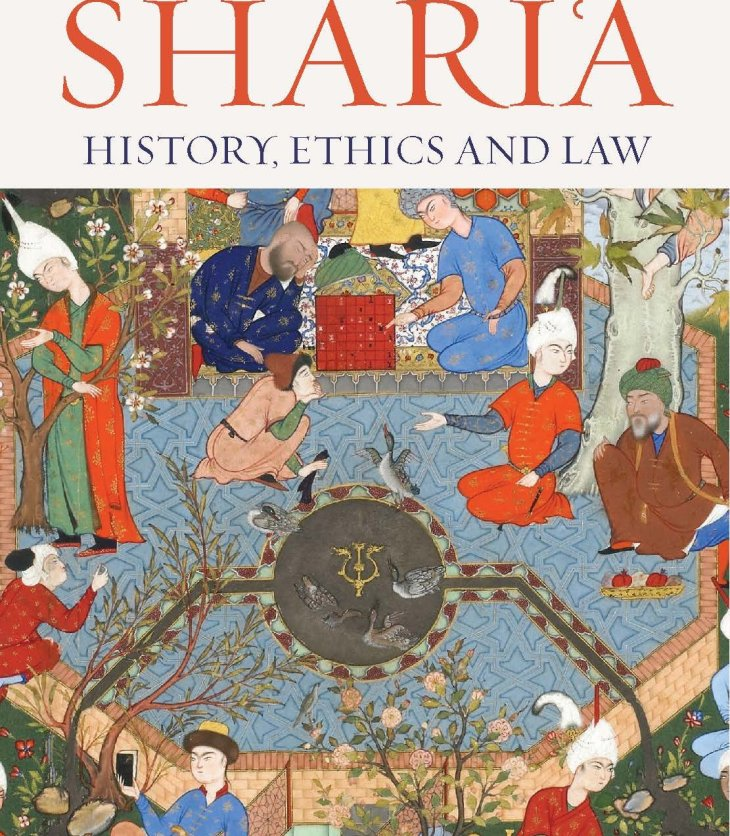 Sharia, quality of life and AKDN