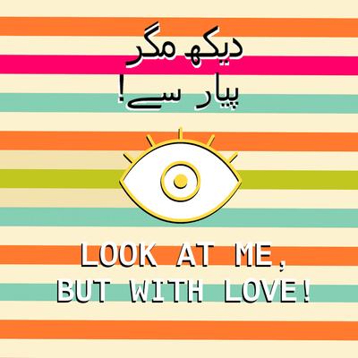 Raheel Lakhani:Organ Donation can change someone's life! | Jubilee ArtsPakistan - Virtual Reality Project