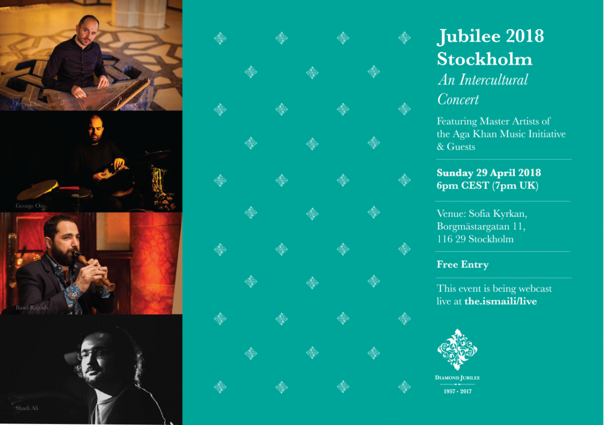 Master Musicians of the Aga Khan Music Initiative to perform for Jubilee Concert at Sofia Church, Stockholm, Sweden