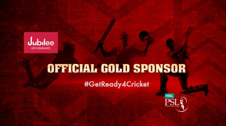 Aga Khan Fund for Economic Development's Jubilee Insurance sponsor Cricket Tournament between Pakistan & West Indies