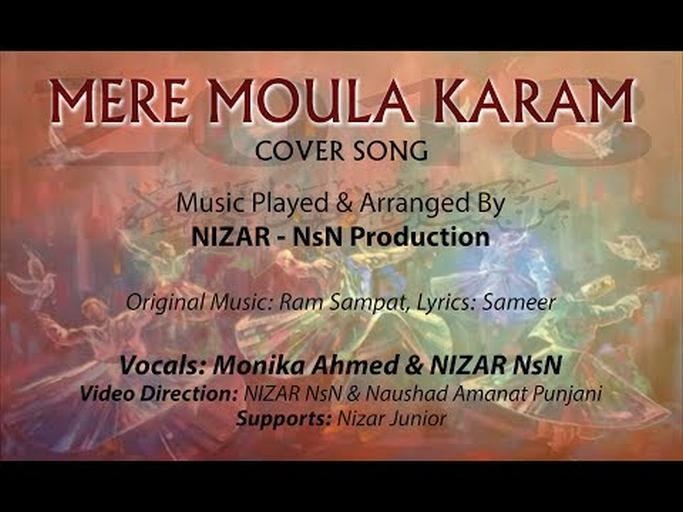 Mere Moula Karam (cover) - NsN Production