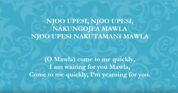 Diamond Jubilee Swahili Geet by Aly Sunderji