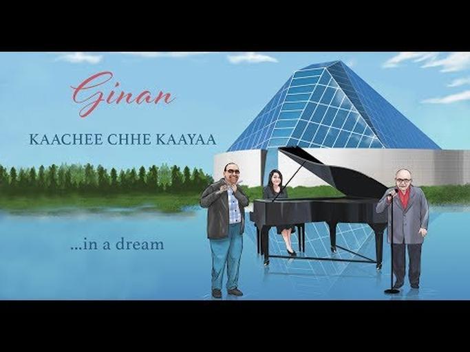 A Ginan in a dream at the Ismaili Centre: By Pir Kabiruddin - Recited By Alijah Gulamhusein Gulamani