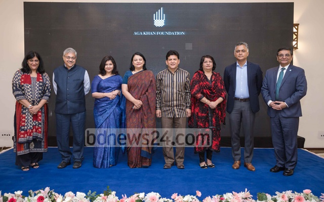 Aga Khan Foundation discusses business, philanthropy in Dhaka