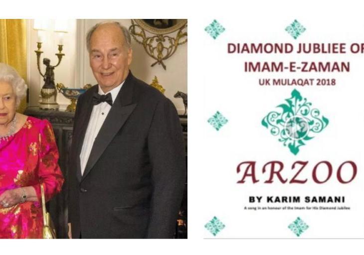 Karim Samani's Arzoo: Welcoming our beloved Mawlana Hazar Imam to the United Kingdom
