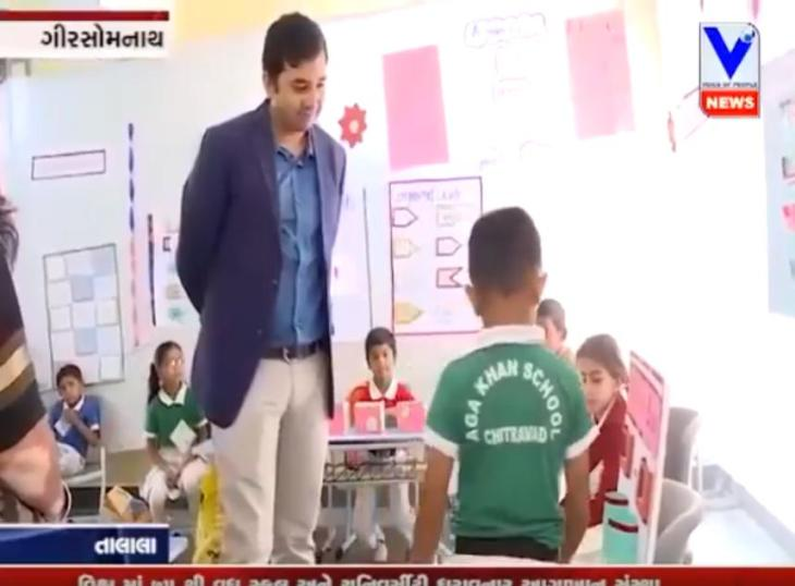 Expo 2018 at Aga Khan School Chitravad