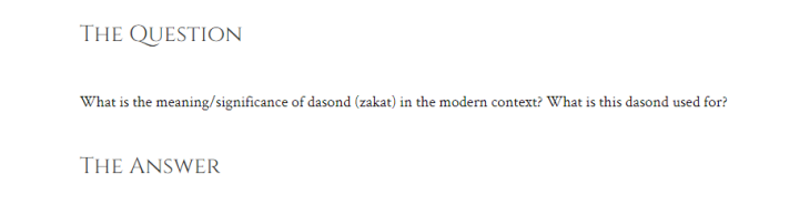 https://ismailignosis.com/2018/03/07/q-a-what-is-the-concept-of-dasond-zakat/