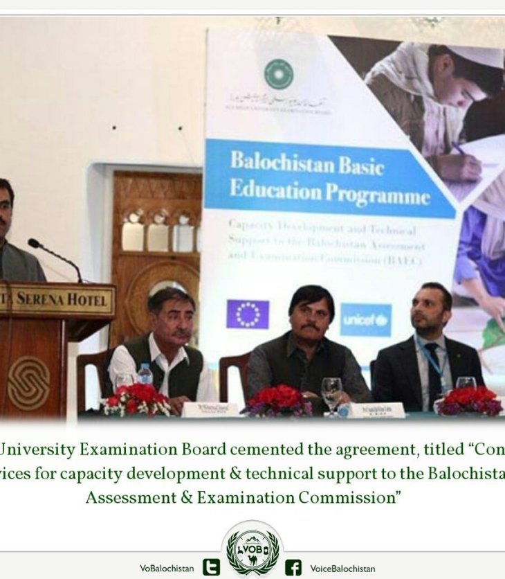 Aga Khan University Examination Board (AKU-EB) signs accord with Balochistan govt and Unicef