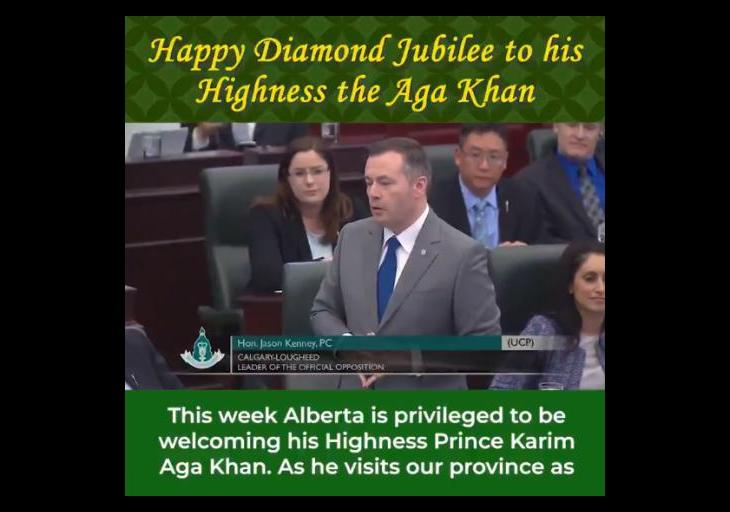 Jason Kenney, Leader of the United Conservative Party in Alberta, welcomes His Highness the Aga Khan