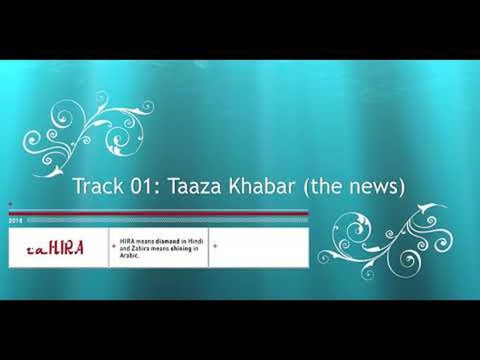 Zahira Dhalwani presents: zaHIRA - a Diamond Jubilee Devotional Expressions Album