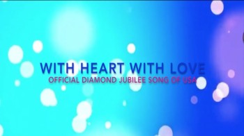 With Heart With Love - USA Diamond Jubilee - Samira Noorali, Kamal Haji, Aamir Barolia