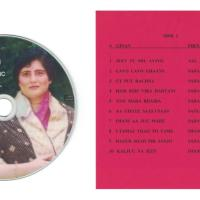 Nasim Bhimji: Ginans with Music - From My Soul To Yours | CD 1