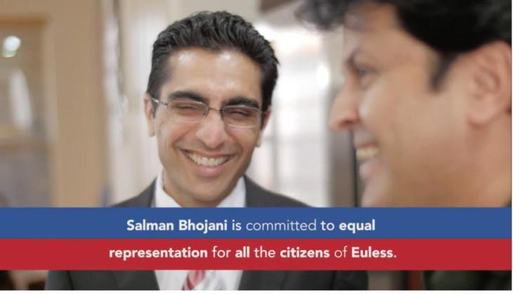 Salman Bhojani's Victory Speech