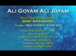 Qasida: Ali Goyam Ali Joyam | NsN Production