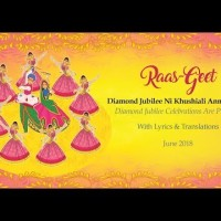 "Diamond Jubilee Raas Geet - ""Diamond Jubileeni khushiali anmol chhe"" (Diamond Jubilee celebrations are priceless)"